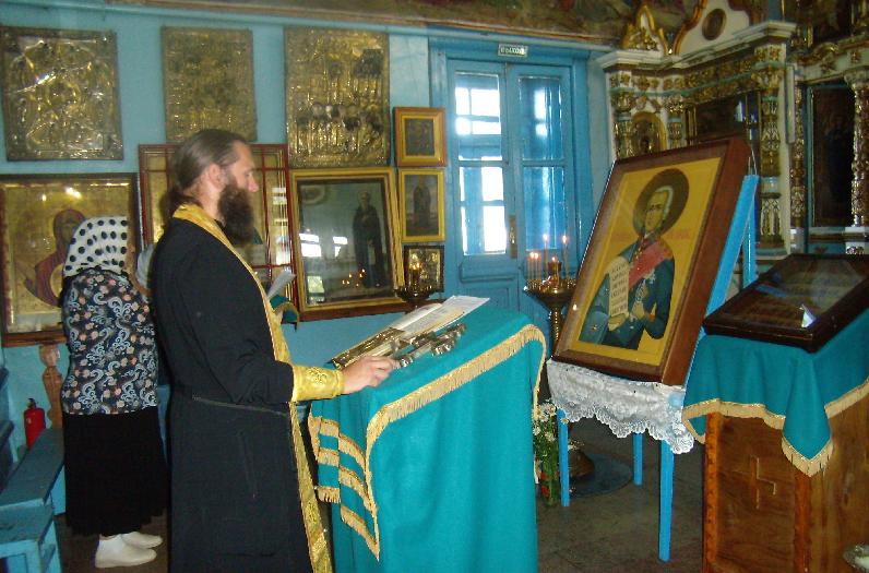 Ик. Феодора Уш. 2